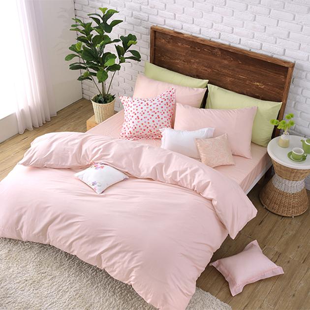 質感素色 - 山櫻粉 / 薄被套床包四件組 1
